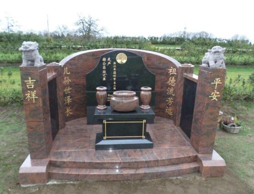 Chinese grafmonumenten